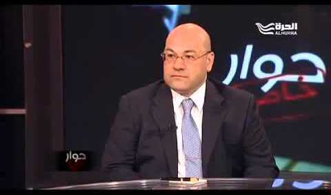 Al Hurra Iraq Interview with Iraqi ambassador Lukman Faily